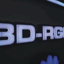 3D RGB Buchstaben